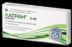 Латран, табл. п/о 4 мг №10